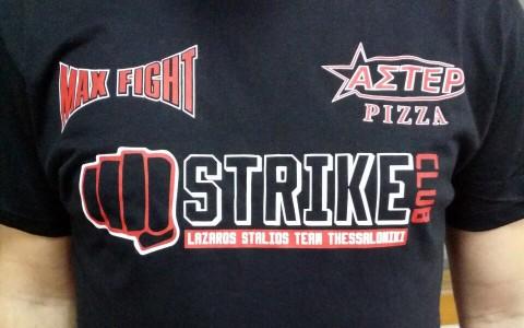 Νέα συνεργασία Άστερ Πίτσα με Strike Club