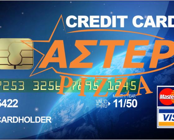 Πληρωμή παραγγελίας με κάρτα